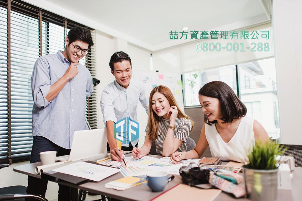 台北二胎貸款是什麼?