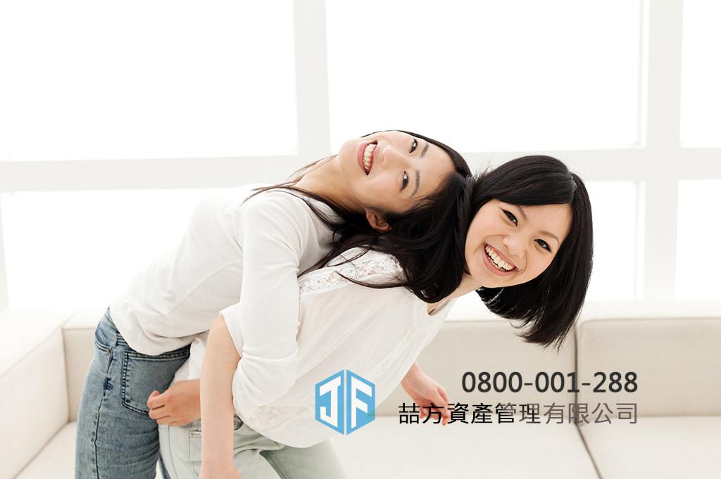 想位女士使用房屋持分房貸獲得自由