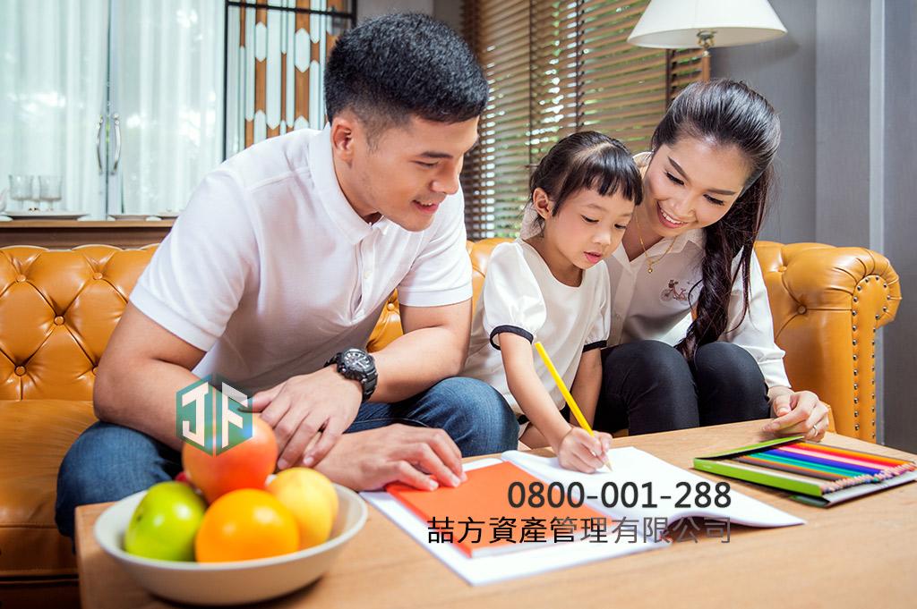 新竹二胎房貸為您快速了解教您如何快速申辦?