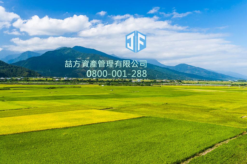 土地貸款讓您快速借錢不難!