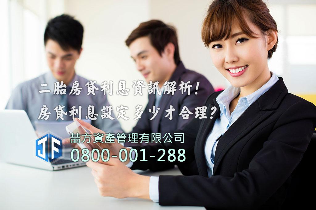 喆方專業合法申辦房貸的代書