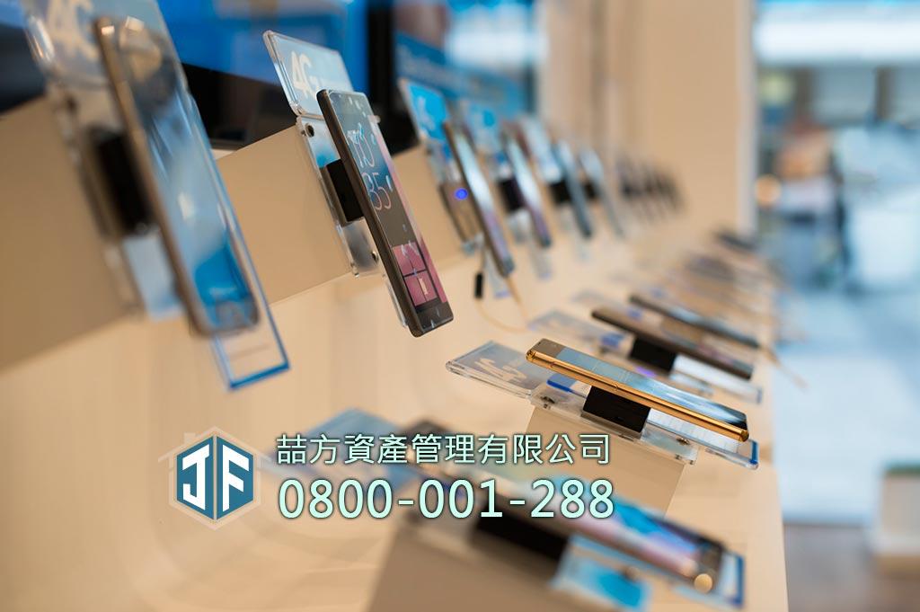 電信公司店面門號手機貸款