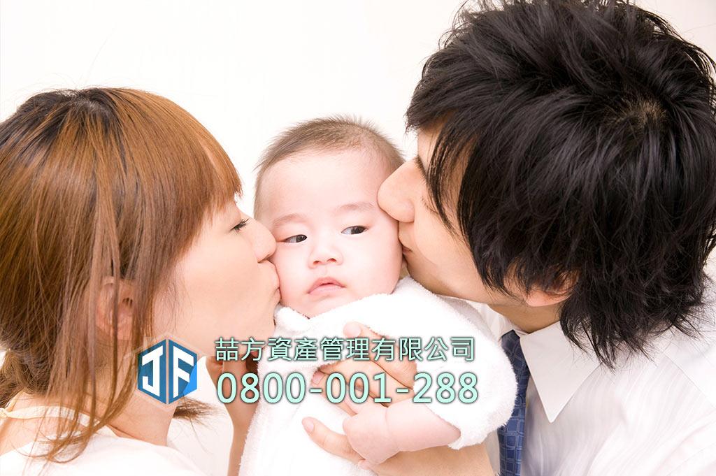 成功帶胎貸款的家庭