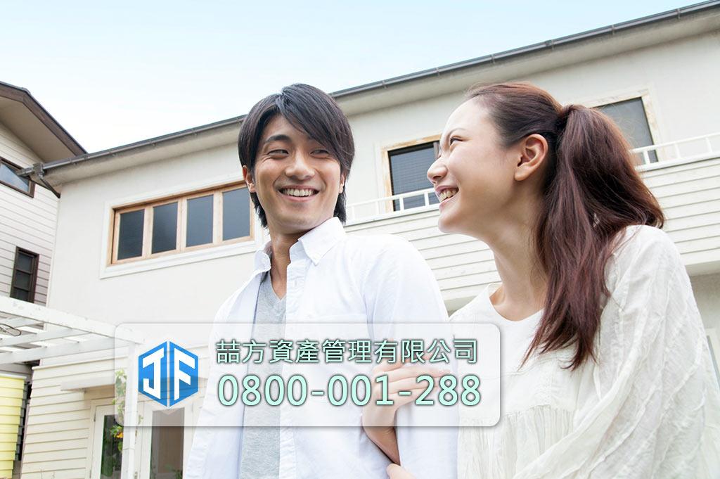 青年首購房屋貸款快樂的年輕夫妻
