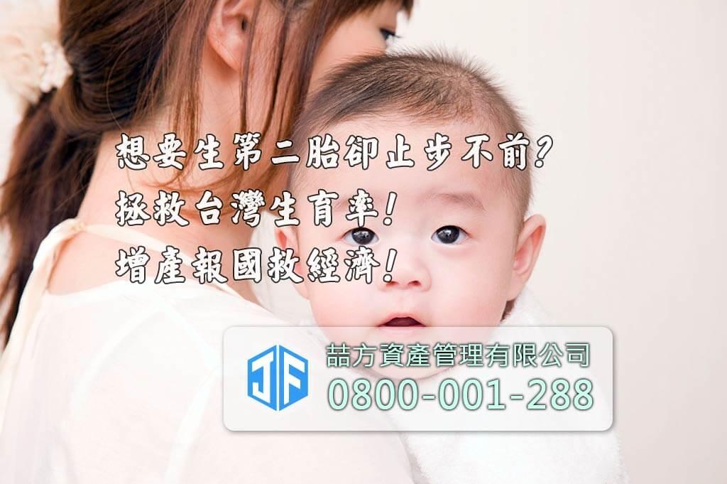 婦女抱著第二胎的男嬰寶貝