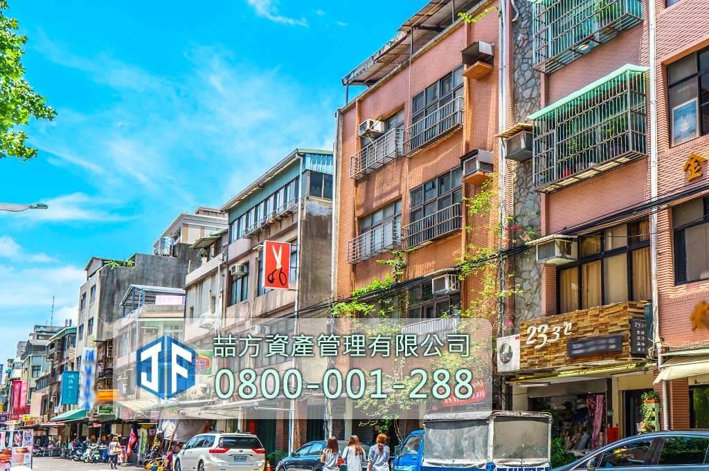 台灣台北大同區房屋