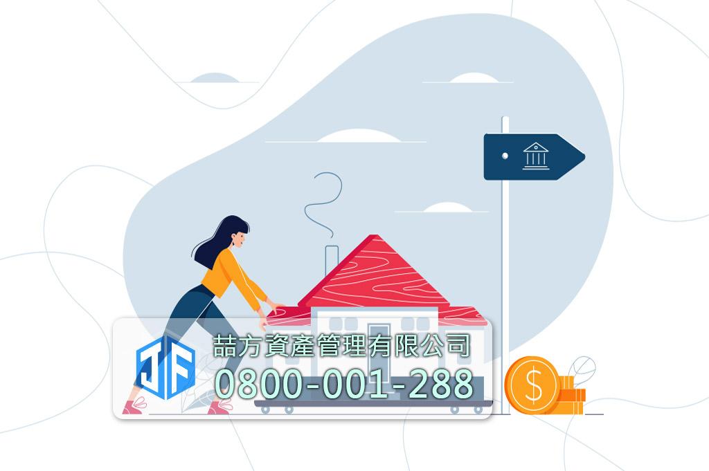 銀行放款向量圖