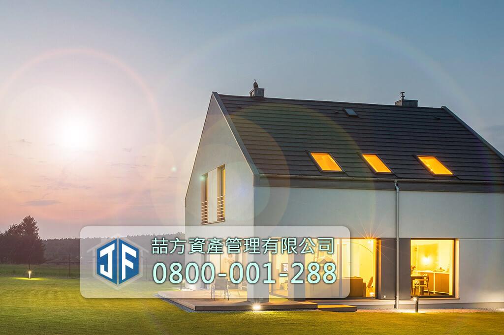 NFT數位資產虛擬房屋