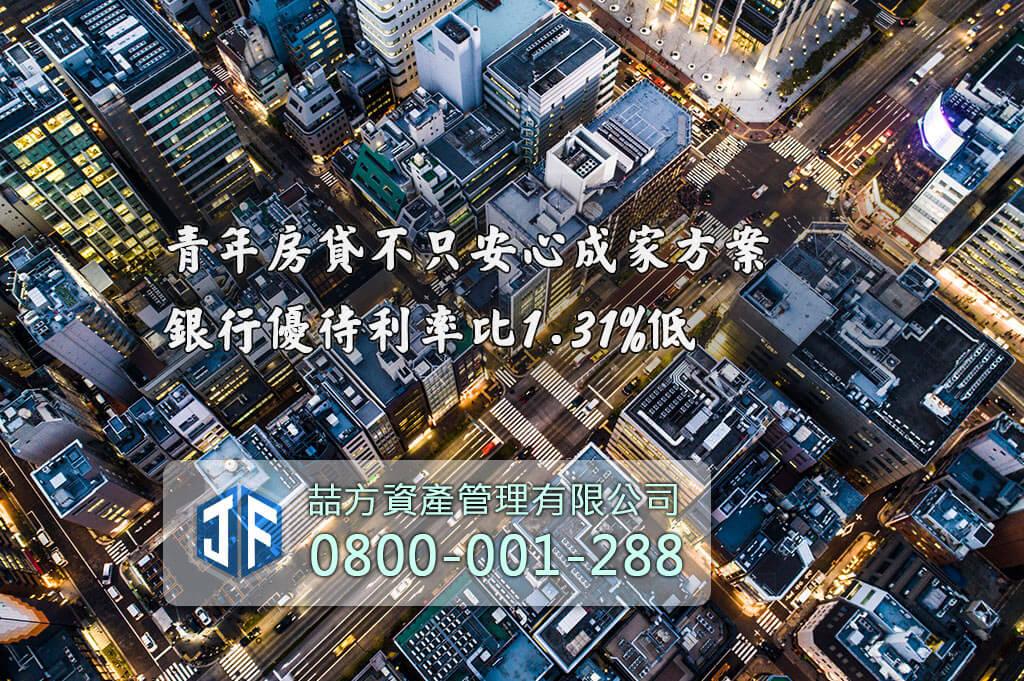 台灣房屋大樓空拍景色