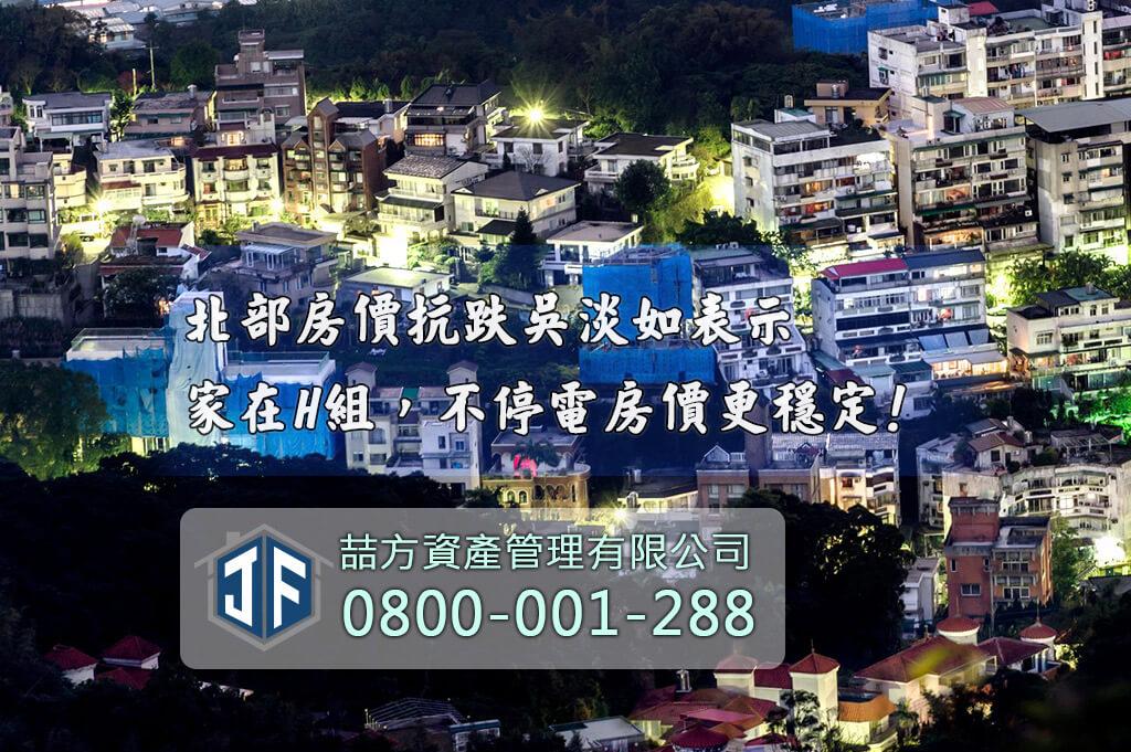 台灣停電房屋空景